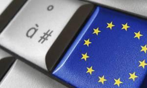 MEPA - Il Mercato Elettronico della Pubblica Amministrazione